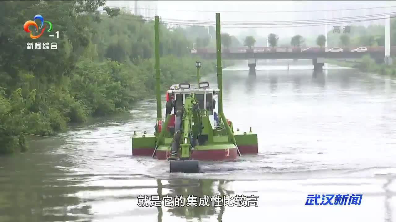 """""""疏浚神器""""驰援罗家港  提升东湖泄洪能力"""