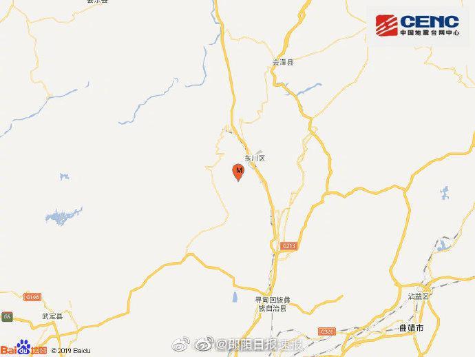 昆明东川区4.2级地震,当地震感强烈