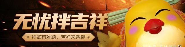 《神武4》手游105等级新宠物曝光:玉斧仙该如何打造?
