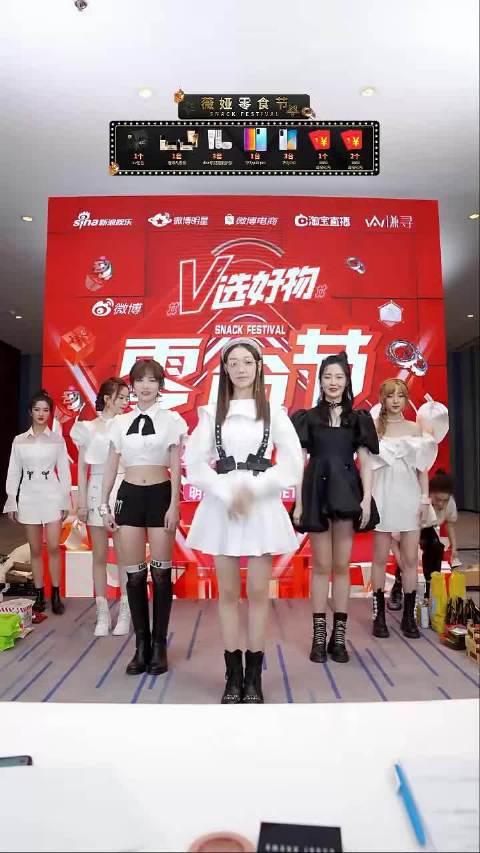 硬糖少女303,希林娜依高,赵粤,王艺瑾,陈卓璇,郑乃馨……