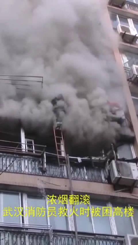 消防员救火时被困4楼阳台,回头瞬间看哭消防兵宝贝们……