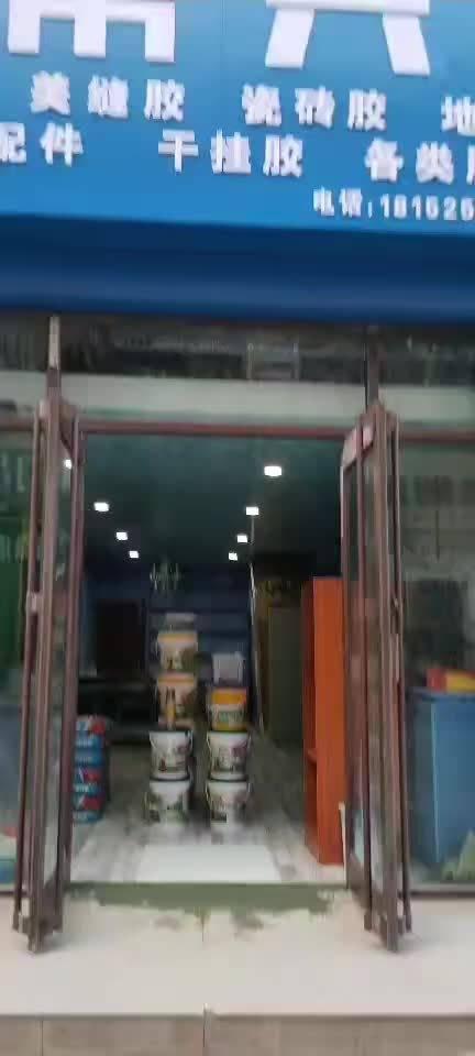浙商国际家居建材城家居馆专卖店基本装修完成……