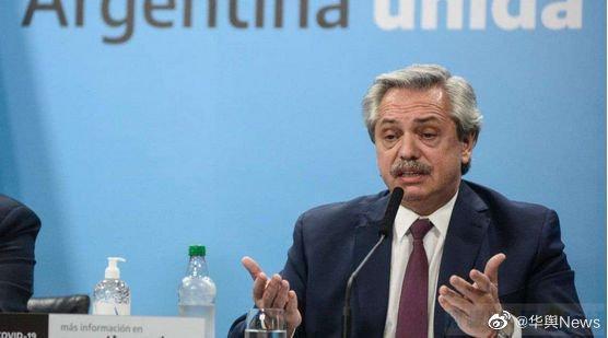 """阿根廷总统就副总统克里斯蒂娜前秘书谋杀案表态:""""阴谋论""""是流"""