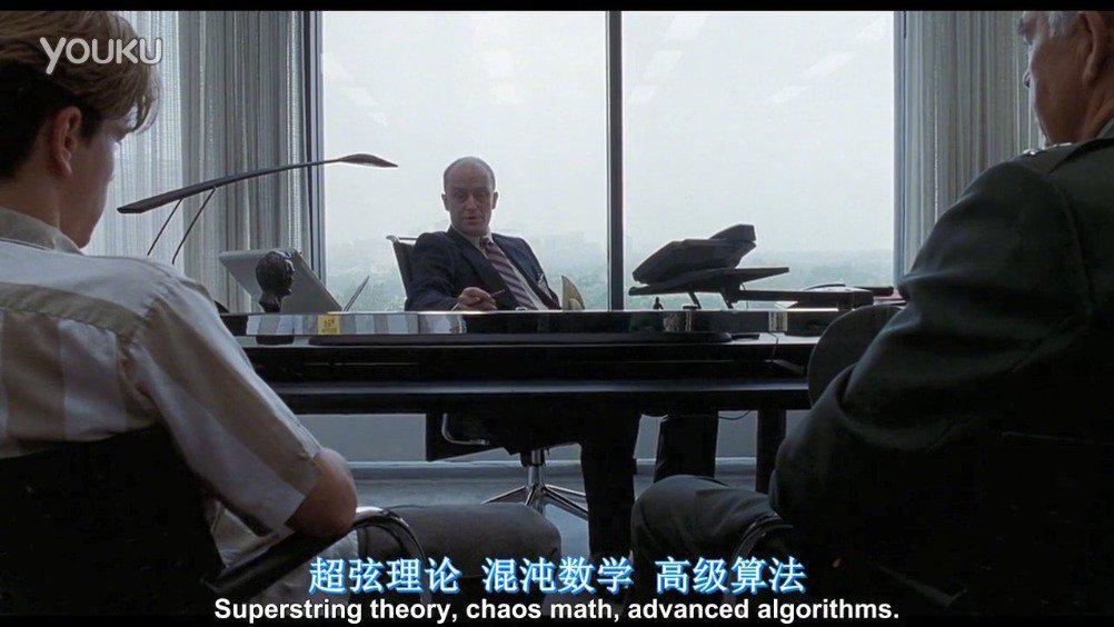 电影《心灵捕手》里名场面, 剧中超强逻辑、超快语速的一段……