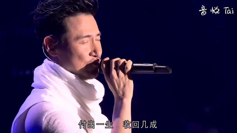 歌神张学友《慢慢》完整版,醒着做梦音乐会,十年如一日的好听