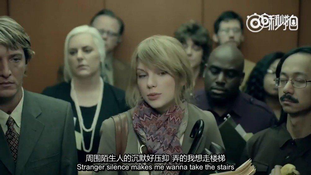 Taylor Swift 泰勒斯威夫特《Ours》—— 霉霉最暖心的一首治愈单