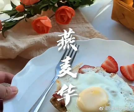 又来分享减脂早餐啦,好喜欢这个燕麦华夫饼,低脂又饱腹!
