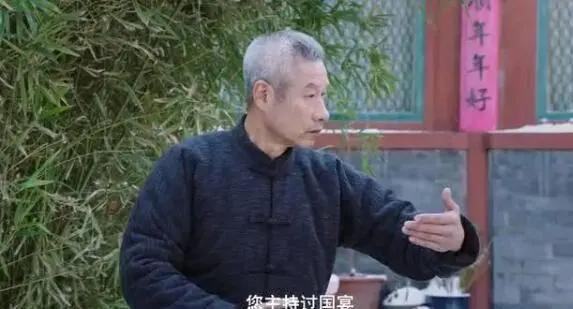 刘佩琦领衔,关晓彤吴磊演情侣,央视大剧《嗨,什刹海》看点揭秘