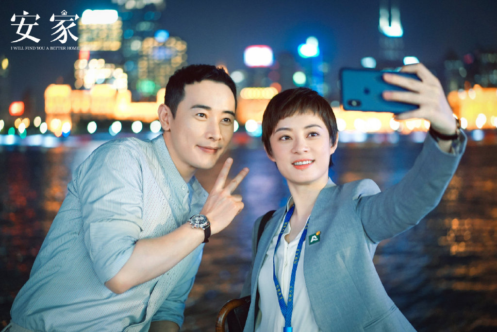 杏悦剧场收视出炉安家成2020杏悦上半图片