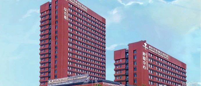 上市仅10天 海吉亚医疗朱义文家族踏入亿万富豪队列