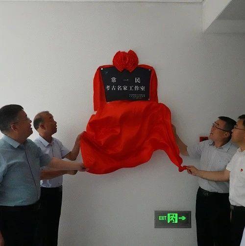 晋阳古城考古遗址公园建设将增添新助力