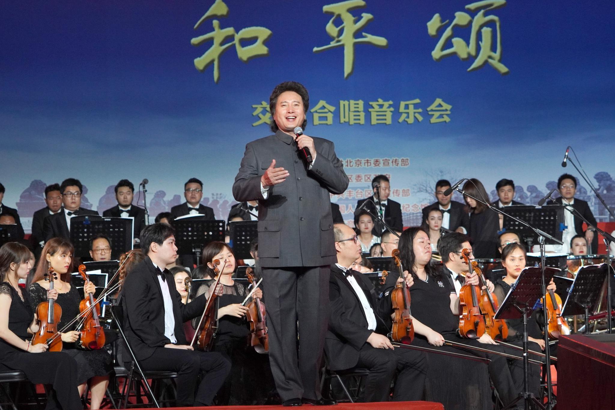 「杏悦」涛领杏悦衔首都群众唱响抗战经典歌图片