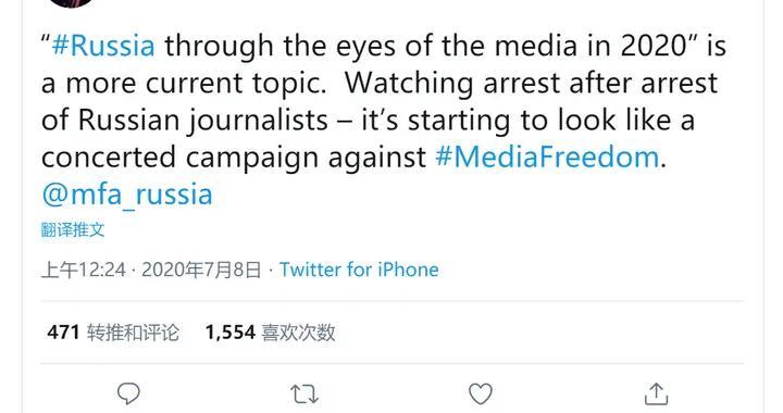 """美驻俄使馆发言人发推指责俄罗斯违反""""新闻自由"""",被俄外交部怼:管好自己的事"""