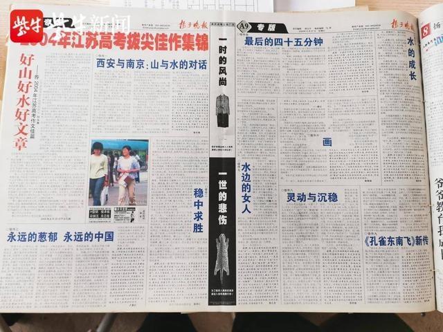 """16年""""江苏卷""""作文题大盘点,一起回顾""""那些年""""的扬子晚报高考作文策划"""