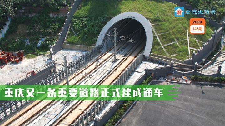 重庆新建成一条交通要道,将造福渝西地区,永川受益最大