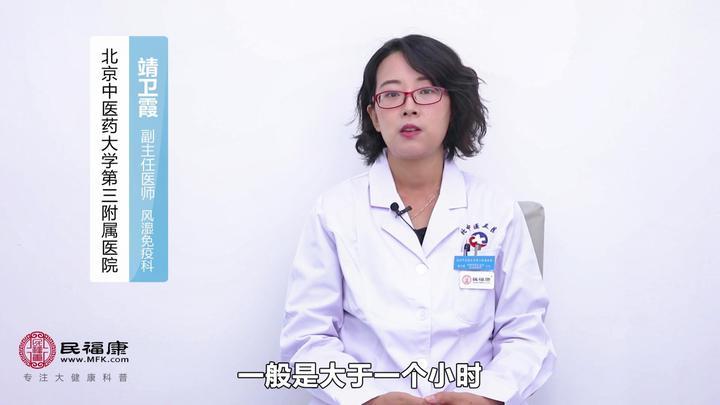 什么是类风湿性关节炎?有什么症状?