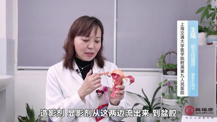 输卵管堵塞需要做哪些检查?