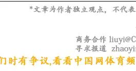 世界羽联宣布陵水中国羽毛球大师赛取消