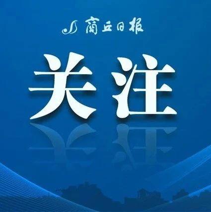 关于对虞城县润民教育集团干扰普通高中招生秩序处理的通报