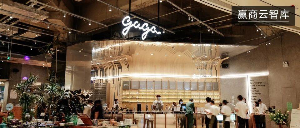 全时段经营的gaga,让我看到了休闲餐饮的趋势……
