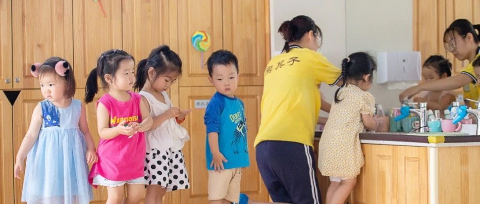 青岛市3岁以下婴幼儿照护服务稳步发展——新增普惠性托位920个