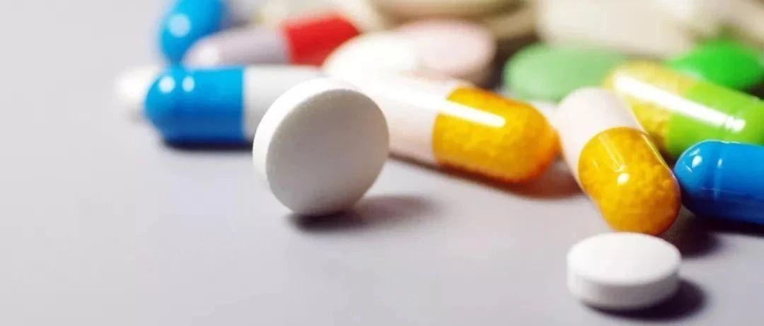 好消息!海南慢性病患者用药可开长期处方(附药品目录)