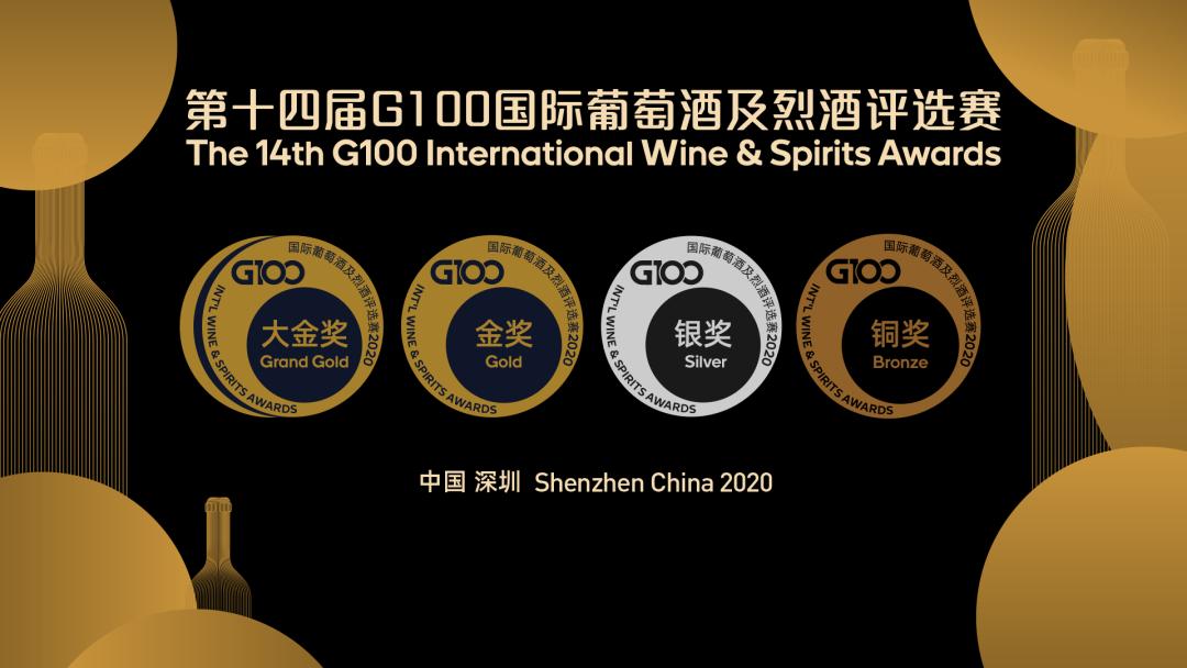奥兰酒业荣获第十四届G100国际葡萄酒及烈酒评选赛金奖、银奖、铜奖