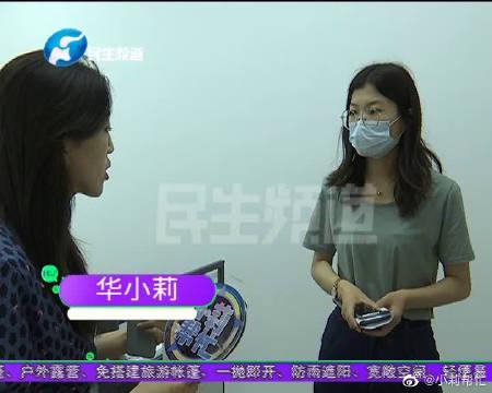 郑州寄宿来考研 教室有甲醛?