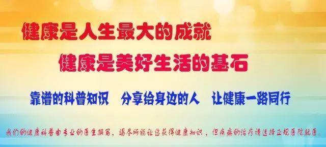 甘肃省居民保健知识与技术手册——中医