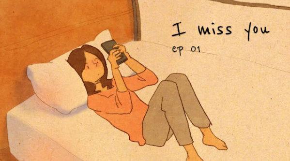 来自韩国插画师Puuung的温情小短片《我想你了》