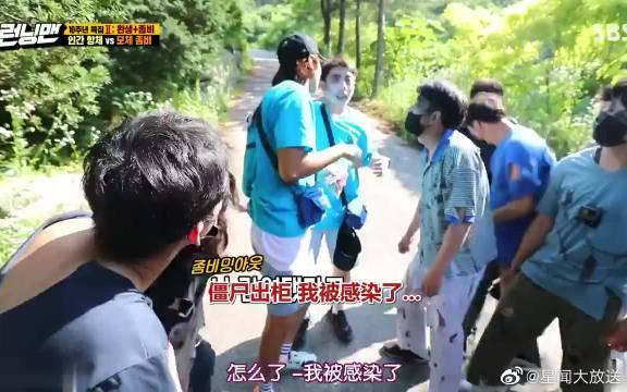 李光洙:怎么,我李光洙不配当僵尸??
