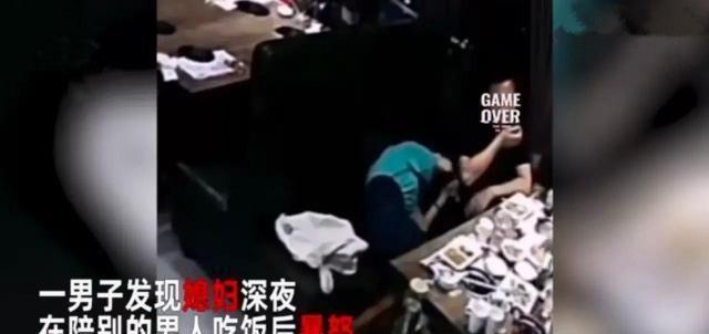 河北女深夜陪2男吃饭遭老公暴打,视频引狂评:背光处不堪的人性