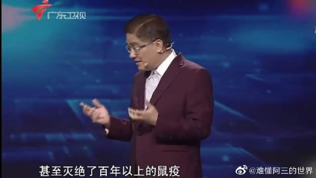 郎咸平:为什么印度成为仿制药大国?