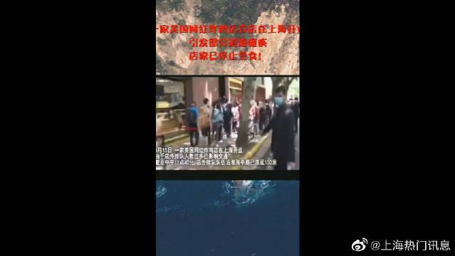 一家美国网红炸鸡店首店在上海开业……
