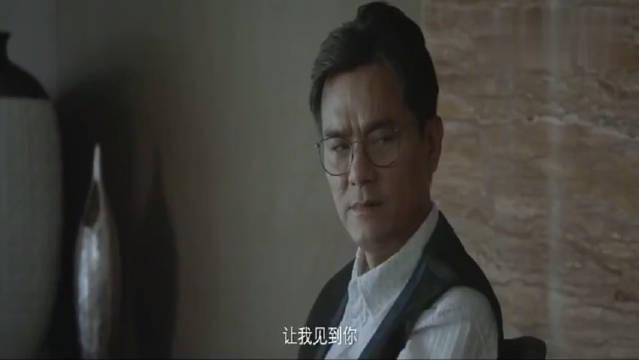 梁家辉和古天乐飙戏,这段对决太刺激了,看得我都紧张了!