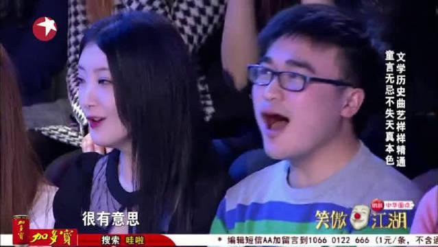 刘仪伟问小美女偶像,小美女的回答,刘仪伟傻眼了!没想到啊