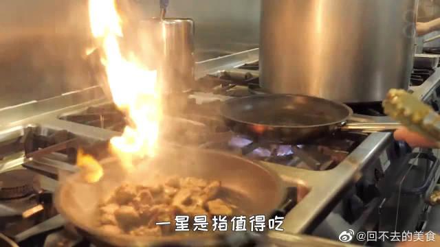 火遍全球的米其林餐厅,为何在中国遇冷?去吃一次就知道了
