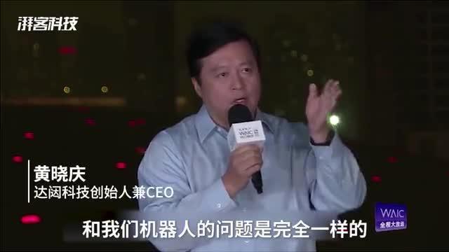 达闼黄晓庆:靠卫星才能实现网络全覆盖