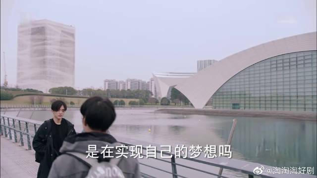 张新成&林允 小莴承诺永远不会离开李臻言,李臻言竟然这样回答