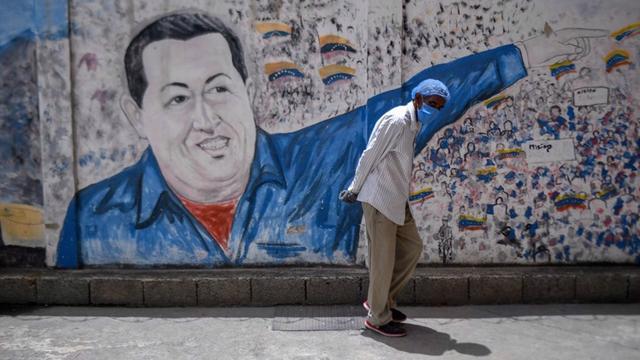 委内瑞拉收到了情报:西班牙军事访问团将军事政变,执行美国指令