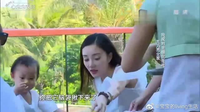 贾乃亮带李小璐甜馨故地重游,幸福的一家三口