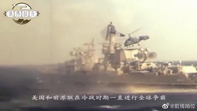 美海军11艘航母上演海战,哪国海军可抗衡?俄:直言此国