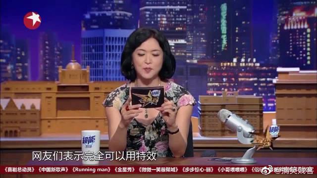 为了演戏胖十斤,蒋欣退出微胖界,听听金星怎么说