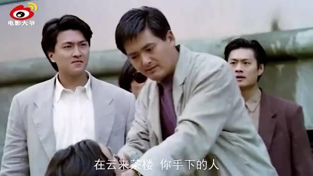 第一段:一部被严重低估的动作片 梁朝伟 周润发 辣手神探任达华