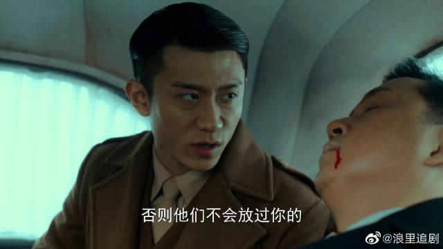 本以为沈放@张一山 及时找到了大哥@潘粤明 ,大哥就没事了……