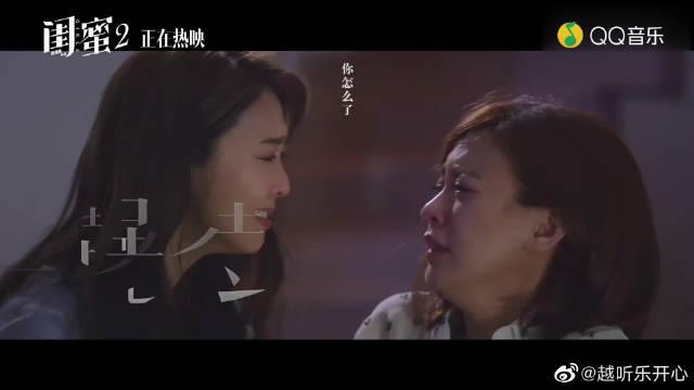 薛凯琪、陈意涵、杨子姗 一起老去