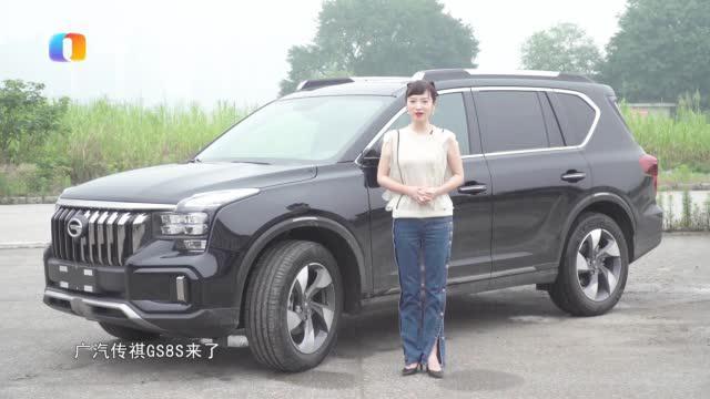 视频:硬汉SUV产品力全面升级 试驾传祺GS8S(使用 录制)
