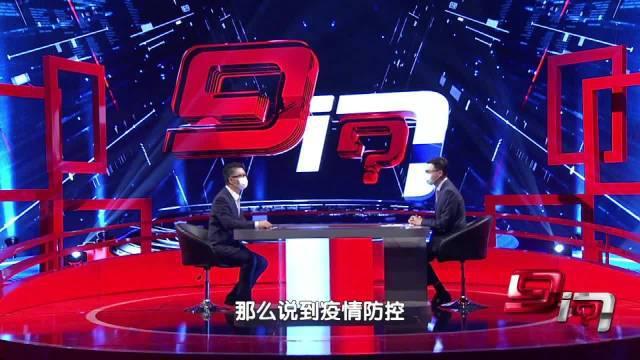 北京卫视特别节目《九问》连线北京大学法学院教师阎天