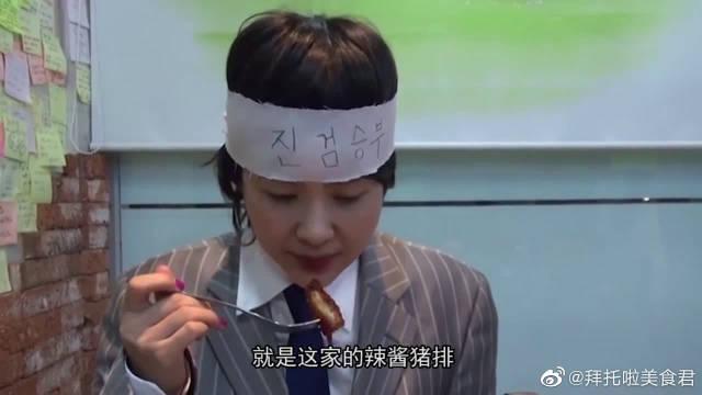 韩国农村大妈自制辣酱猪排,胖儿子吃的满头大汗,果然是亲妈了