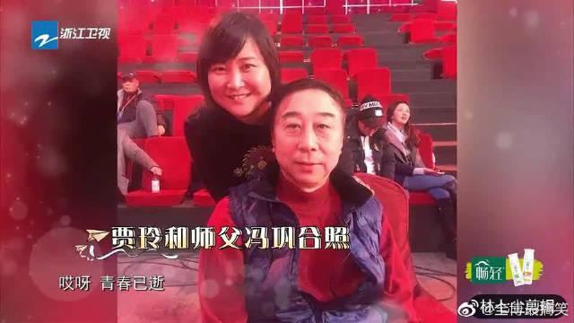 贾玲20岁超瘦照片大曝光,胖子也有美的回忆